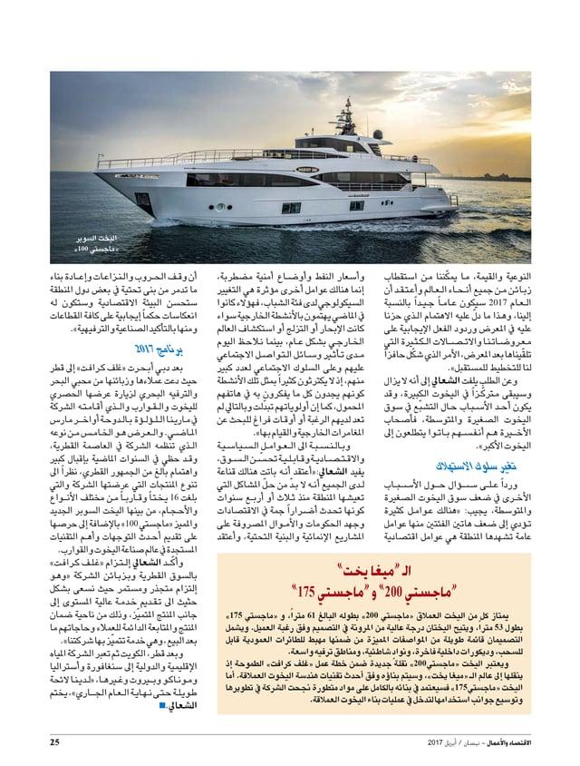 Chairman-in-Al-Iktissad-(2).jpg