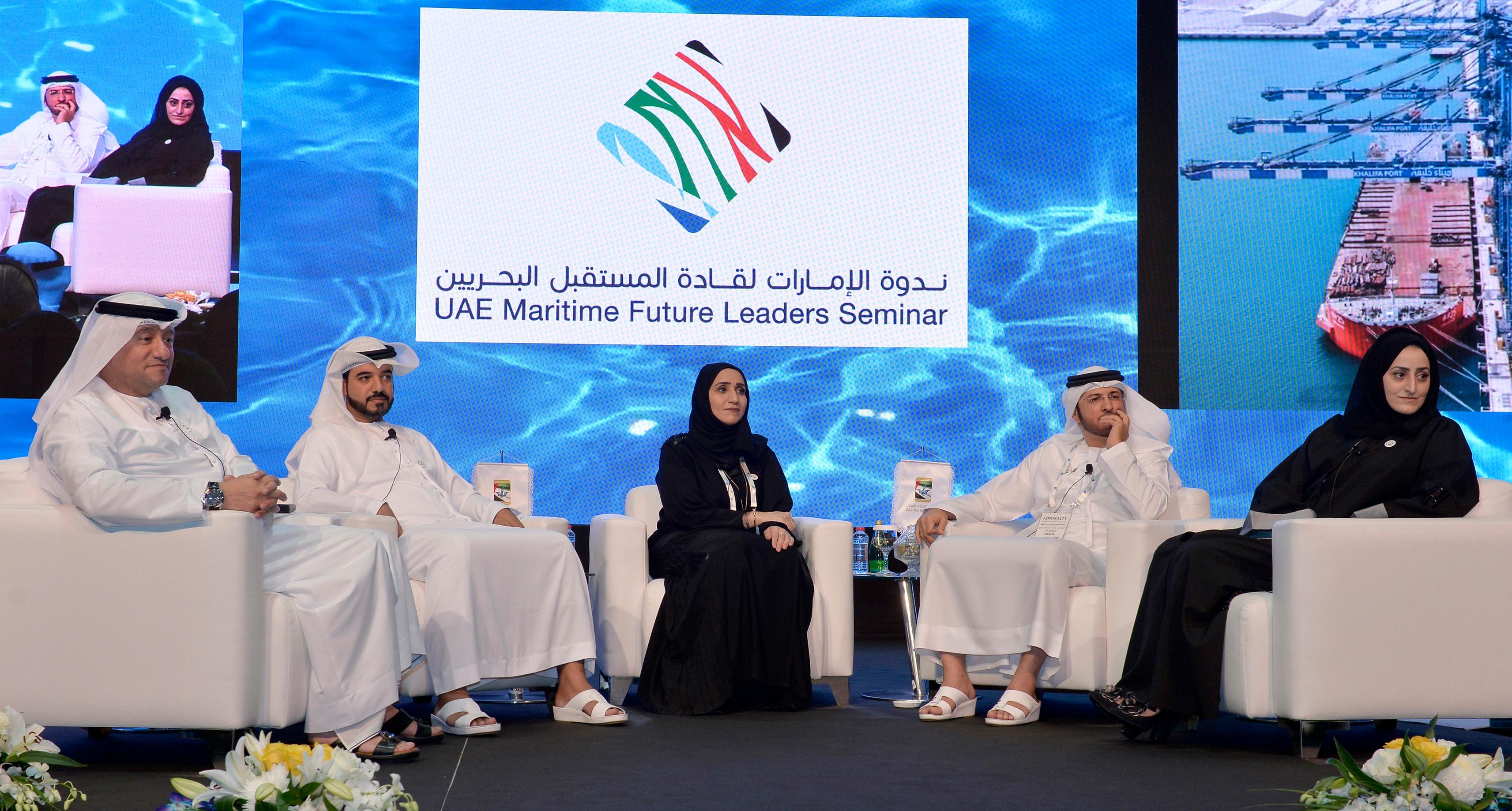 Dubai Maritime Week 2018, Abeer Alshaali, Gulf Craft (2)
