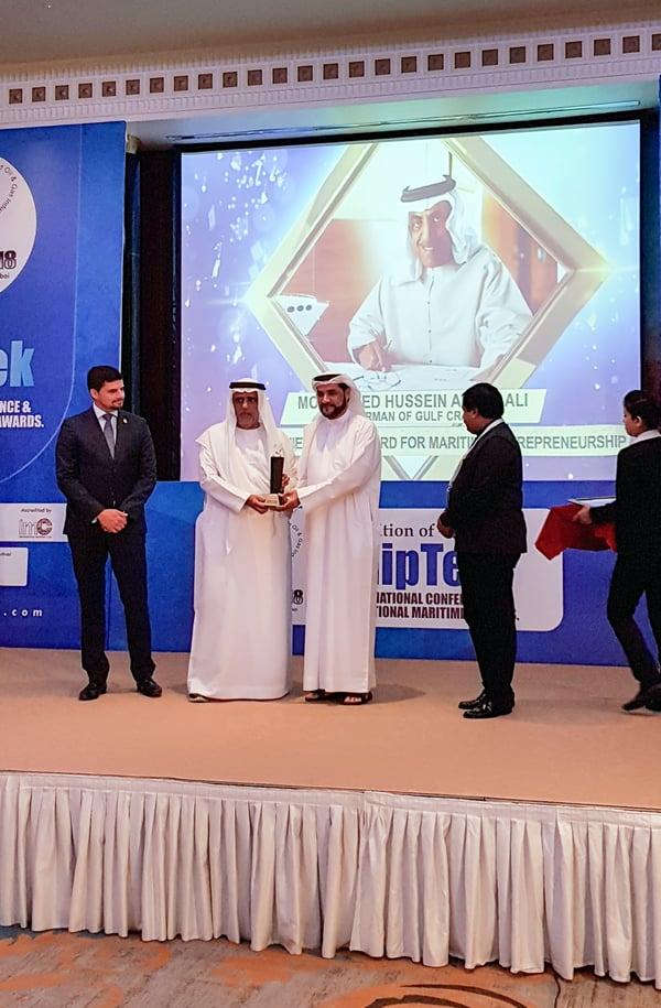 Chairman's Award (1)