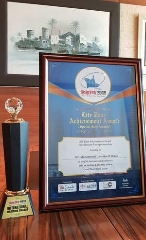 Chairman's Award (2)