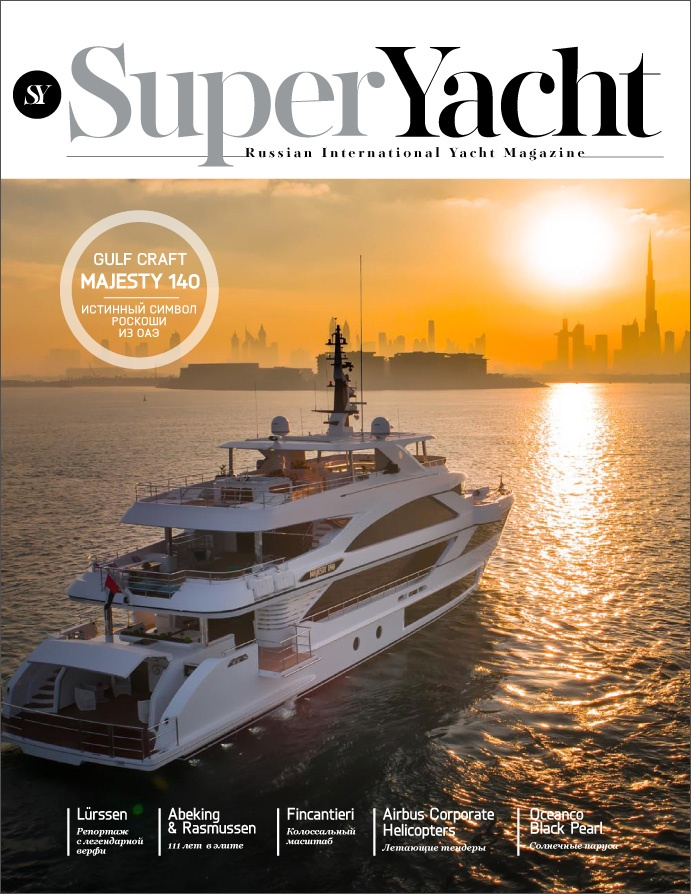 SuperYacht Russia Magazine_August 2018 issue, Majesty 140 cover