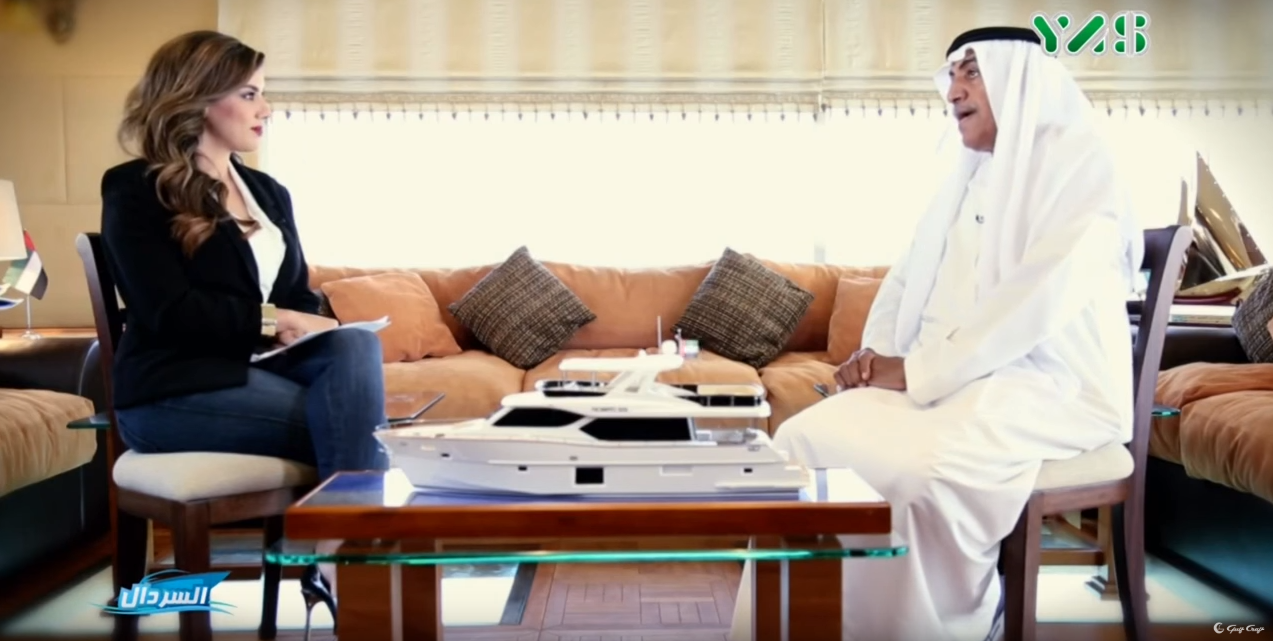 Gulf Craft Chairman Mohammed Alshaali interview with YAS TV