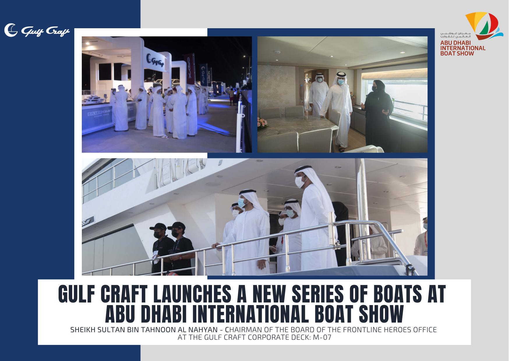 GULF CRAFT LAUNCHES A NEW SERIES OF BOATS AT ABU DHABI INTERNATIONAL BOAT SHOW