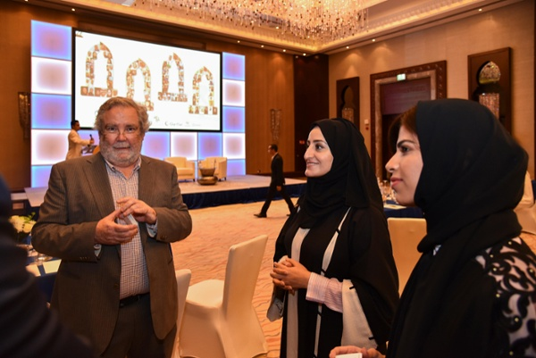 Gulf Craft at the 5th Edition ALP Opening Ceremony
