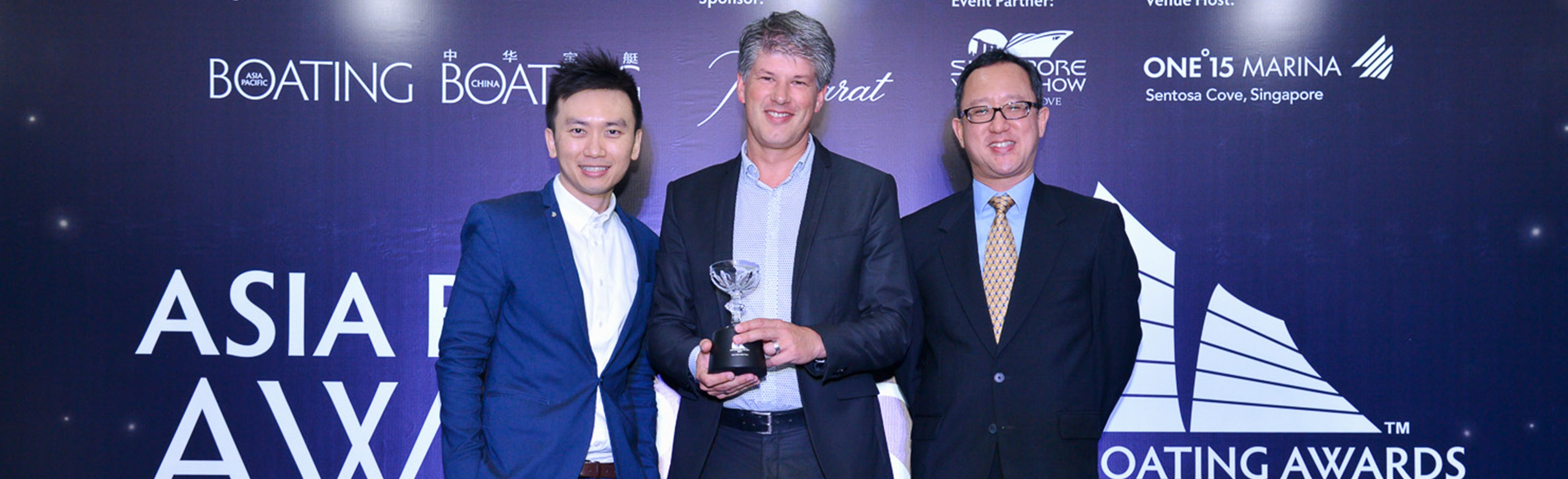 Asia-Boating-Awards-2017.jpg