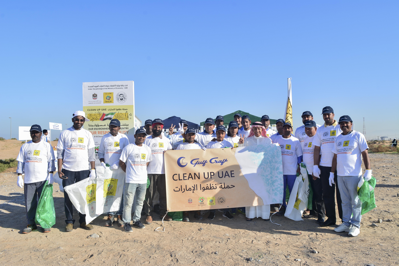 Gulf Craft at Clean UP UAE 2018 (2).jpg