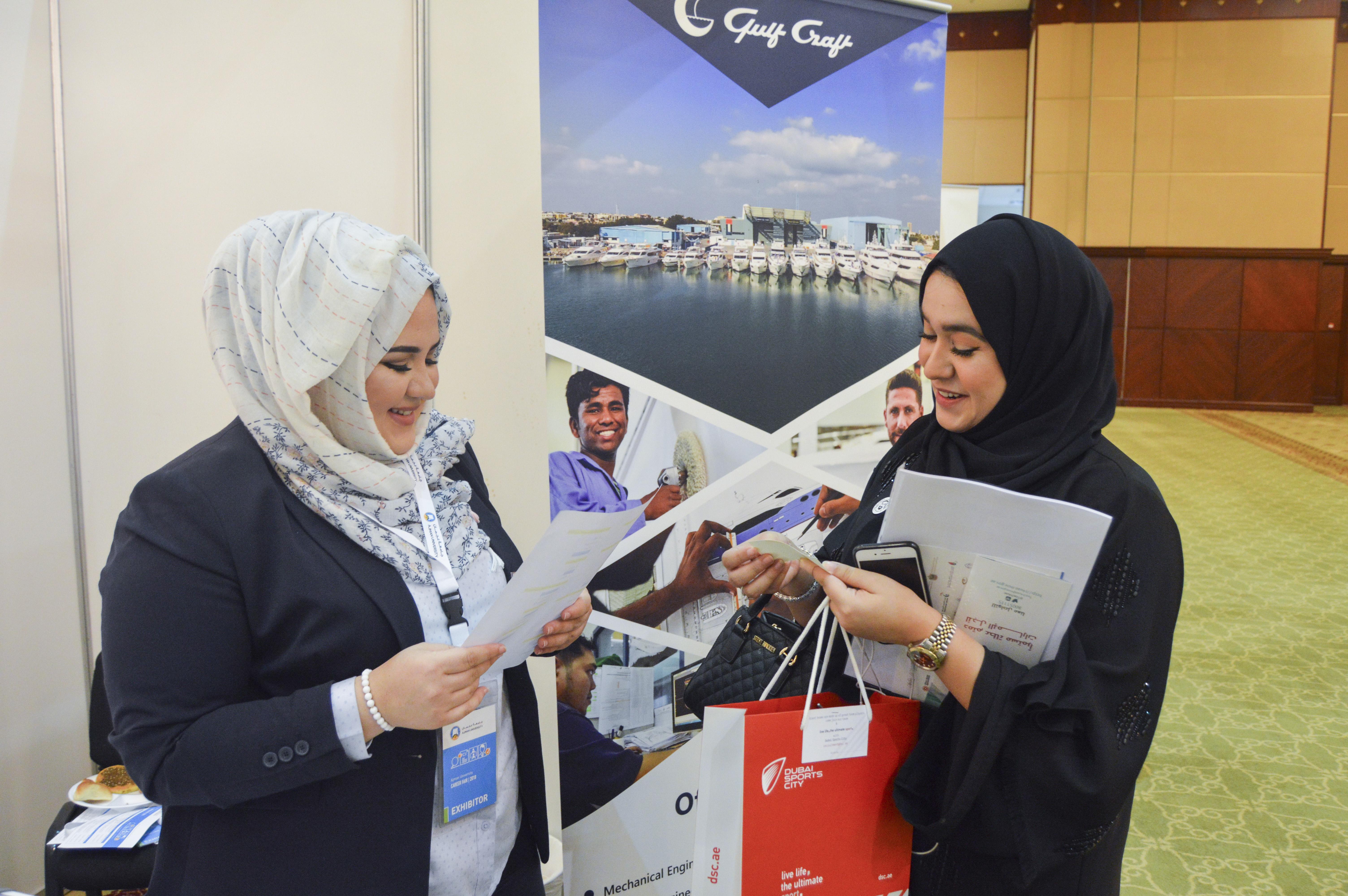 Gulf Craft Joins Ajman University Job Fair