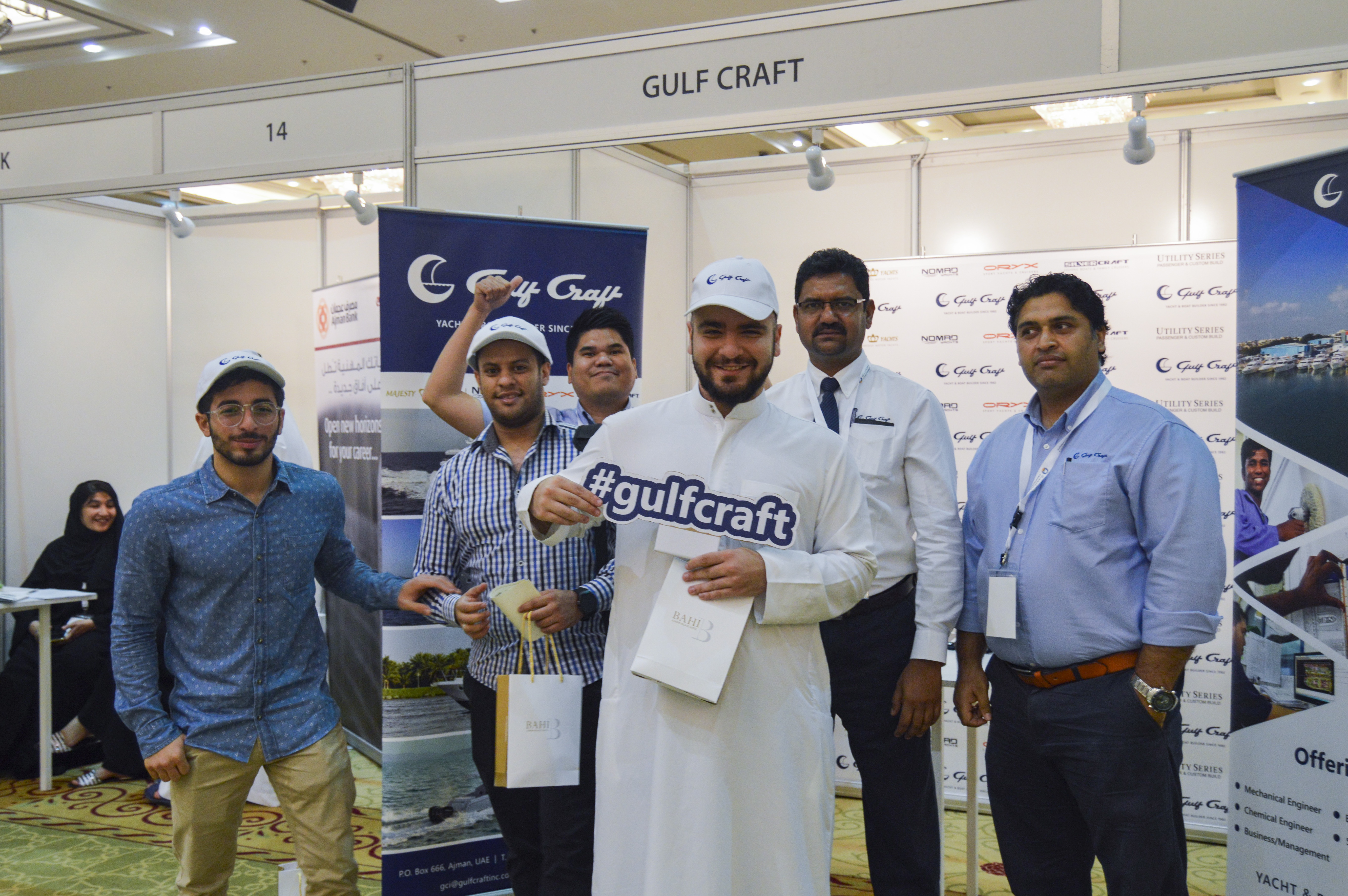 Gulf Craft at Ajman University Job Fair 2018 (8).jpg