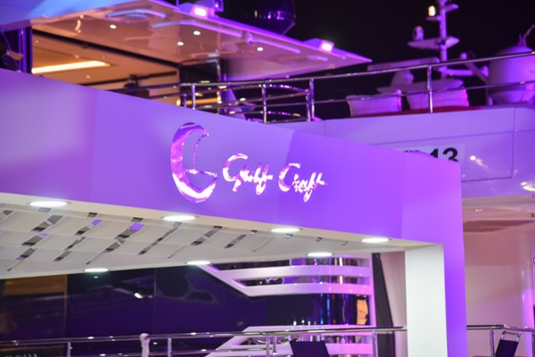 Gulf Craft in Qatar Exclusive Preview 2017 day 2 (49).jpg