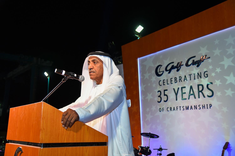 Gulf Craft 35th Anniversary -7