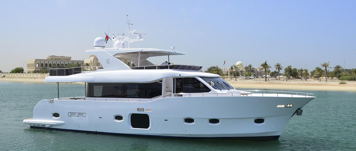 Nomad 75 by Gulf Craft