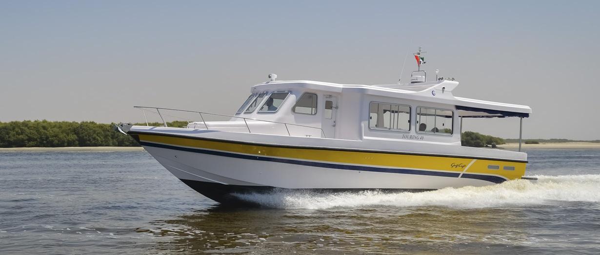 Touring 40 by Gulf Craft, UAE